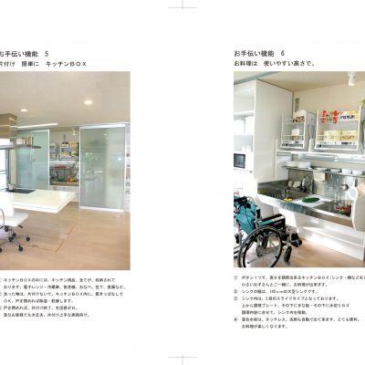家事の仕事を 素早く 簡単にの画像